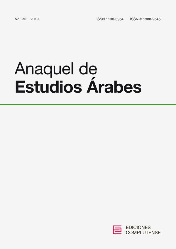 Cubierta de Anaquel de Estudios Árabes Vol. 30 (2019)